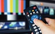 برنامههای ویژه تلویزیون در روز جمعه مشخص شد