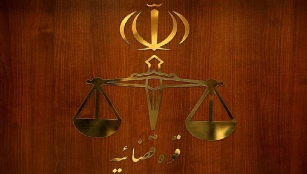 واحدهای قضایی استان تهران و البرز  هم تعطیل شدند