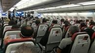 پرواز به استانبول کرونا زده فقط با ۷۰۰ هزار تومان!
