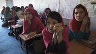 محکومیت اتحادیه ی اروپا و آمریکا به حمله ی وحشیانه به مدرسه دخترانه در کابل | عکس