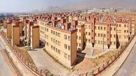 اخذ مالیات از صاحبان خانههای خالی در سه ماهه دوم سال جاری