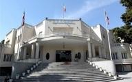 مروری بر  وزرایی که دوره وزارت خود را به پایان نرساندند
