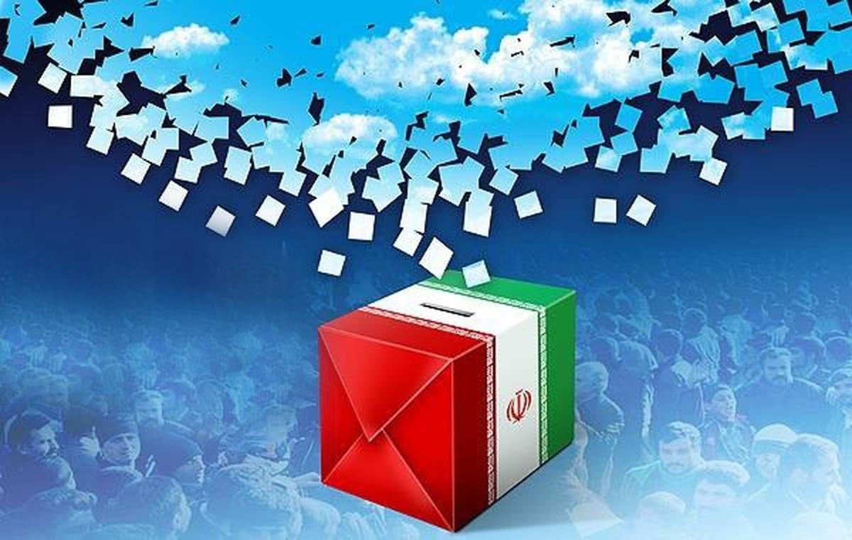 دو کاندیدای انتخابات ریاست جمهوری قطعی شدند