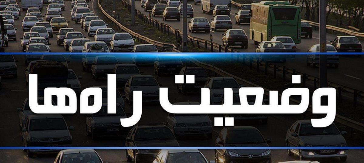 تردد روان در آزادراه تهران-شمال، امروز ۶ تیر ۹۹