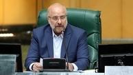 تقدیر قالیباف از ایرانیان خارج کشور برای شرکت در انتخابات