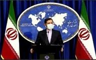 توصیه ایران به آذربایجان | برگزاری نشست وزیران خارجه همسایه افغانستان در تهران