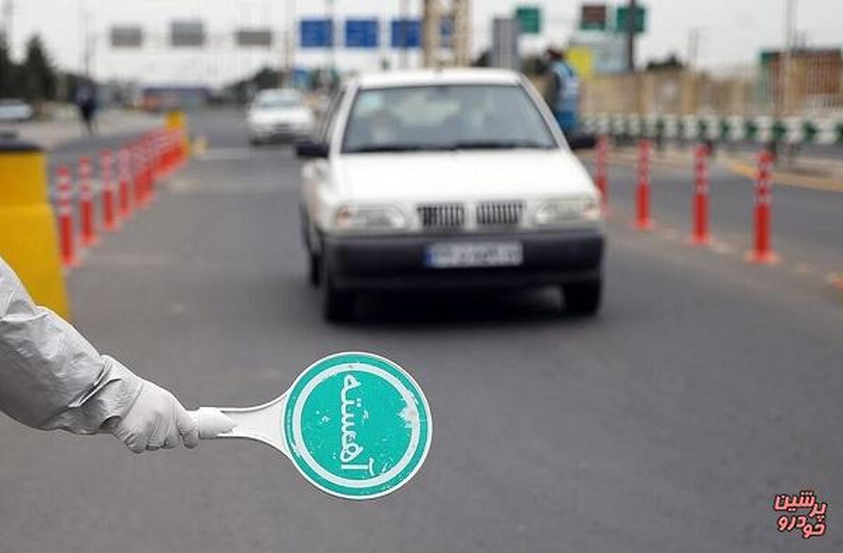 محدودیت تردد پلاکهای غیربومی |  بازگشت اجباری در انتظار خودروهای غیر بومی