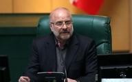 قالیباف: دولت باید برای افزایش حقوق بازنشستگان کشوری از مجلس مجوز میگرفت
