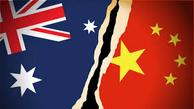 عدم تمایل استرالیا به تخریب روابط با چین