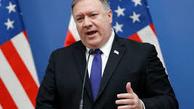 مایک پومپئو  |  طرفهایی را که با ایران تجارت کنند تنبیه خواهیم کرد