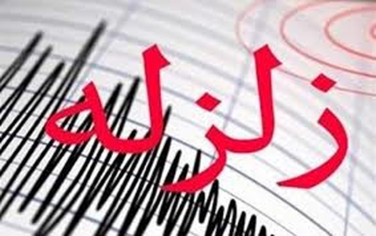 وقوع زلزله 4 ریشتری در خوزستان