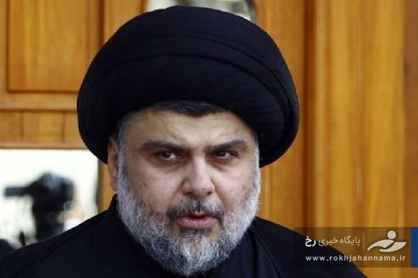 افتتاح سفارت  |  به بغداد فکر هم نکن