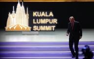 طرح محرمانه عربستان برای تضعیف نشست سران کشورهای اسلامی در مالزی