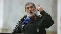 در جلسه غیرعلنی مجلس چه گذشت؟  | یک نماینده: سردار قآآنی گفت شیعیان افغانستان برای ایران اهمیت زیادی دارند