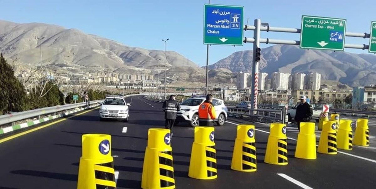 تردد در جادهها و راه ها ی کشور ، امروز ۱۲ اسفند ۹۹