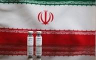 واکسن کوو ایران   |  خبرهای مهم درباره اولین واکسن ایرانی کرونا