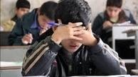 زمزمههای بازگشایی حضوری مدارس جدیتر میشود؟