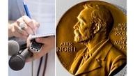 بخت اصلی دریافت جایزه صلح نوبل کیست؟