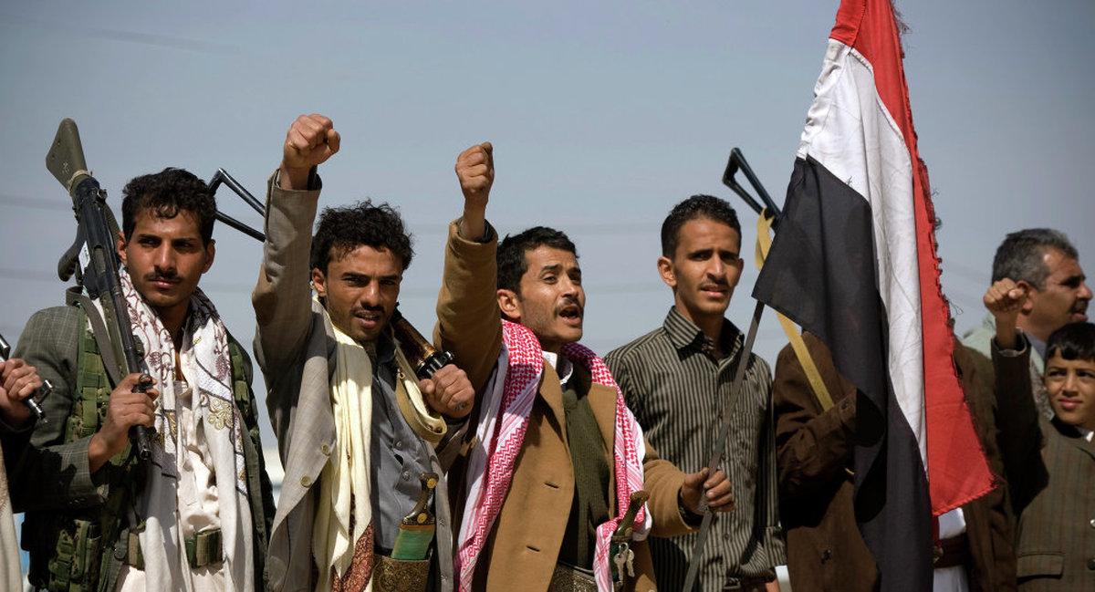 آمریکا | انصارالله یمن دیگر فهرست تروریستی آمریکا نیست