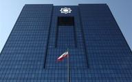 برنامه بانک مرکزی برای پشتیبانی مالی از SMEها