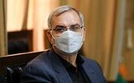 وعده وزیر بهداشت درباره واکسیناسیون