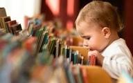 ادبیات کودک و نوجوان؛ باغی که باغبان می خواهد