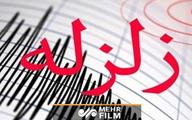 زلزله ۴.۲ ریشتری در قطور/ زمین لرزه ها در منطقه مرزی ادامه دارد