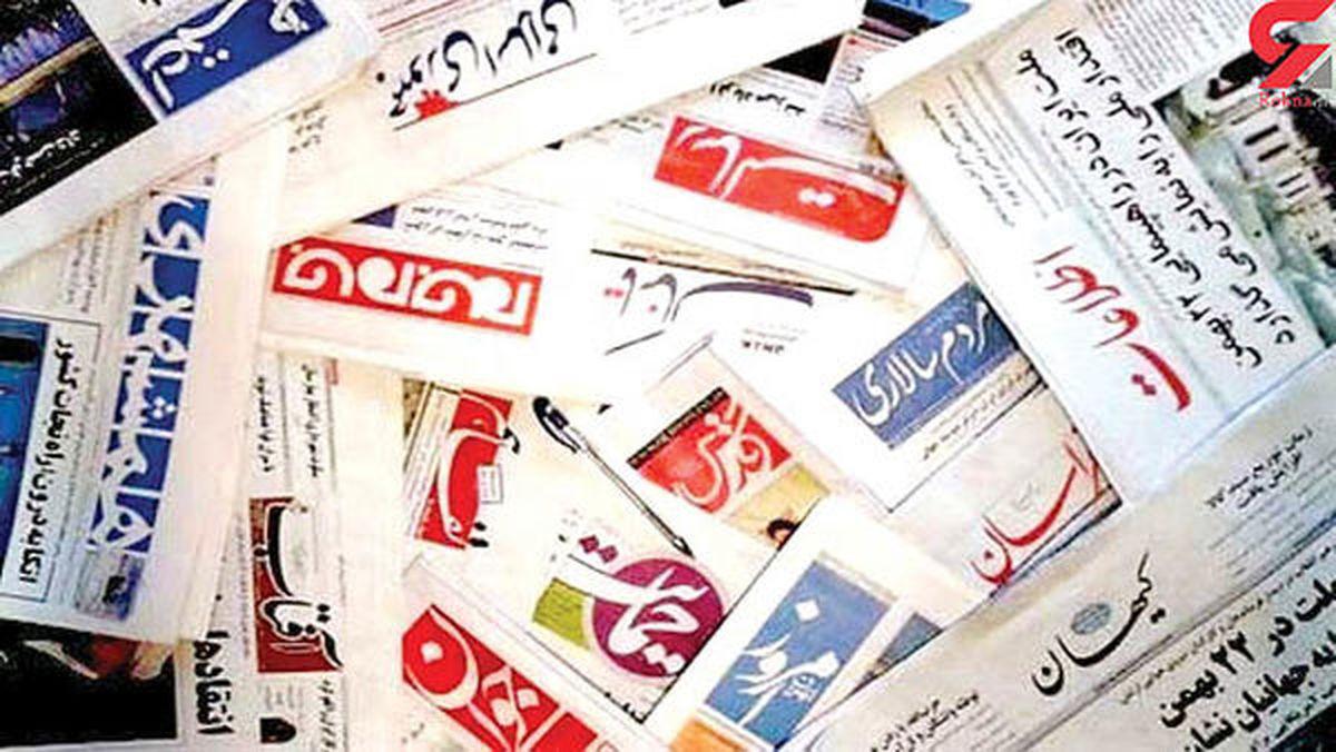 ضربه ناگهانی به مطبوعات | مدیران روزنامهها: دولت تجدیدنظر کند