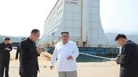 نگرانی آژانس بینالمللی انرژی اتمی از برنامه هستهای کره شمالی