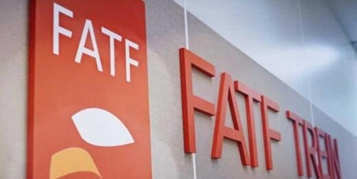 FATF مهلت ایران را بیش از ۴ ماه دیگر تمدید کرد