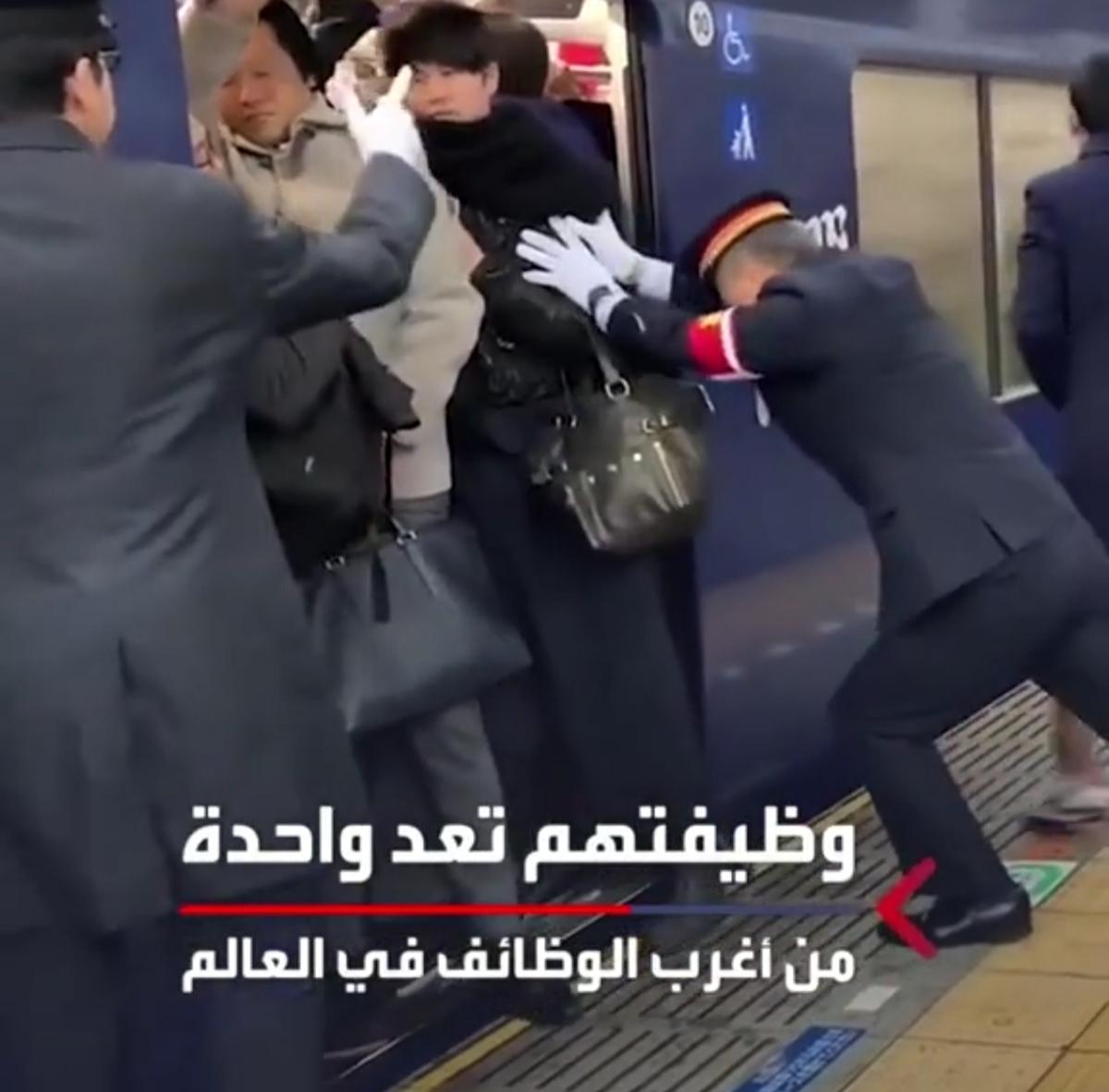 شغل عجیب جا دادن مسافران مترو! + ویدئو
