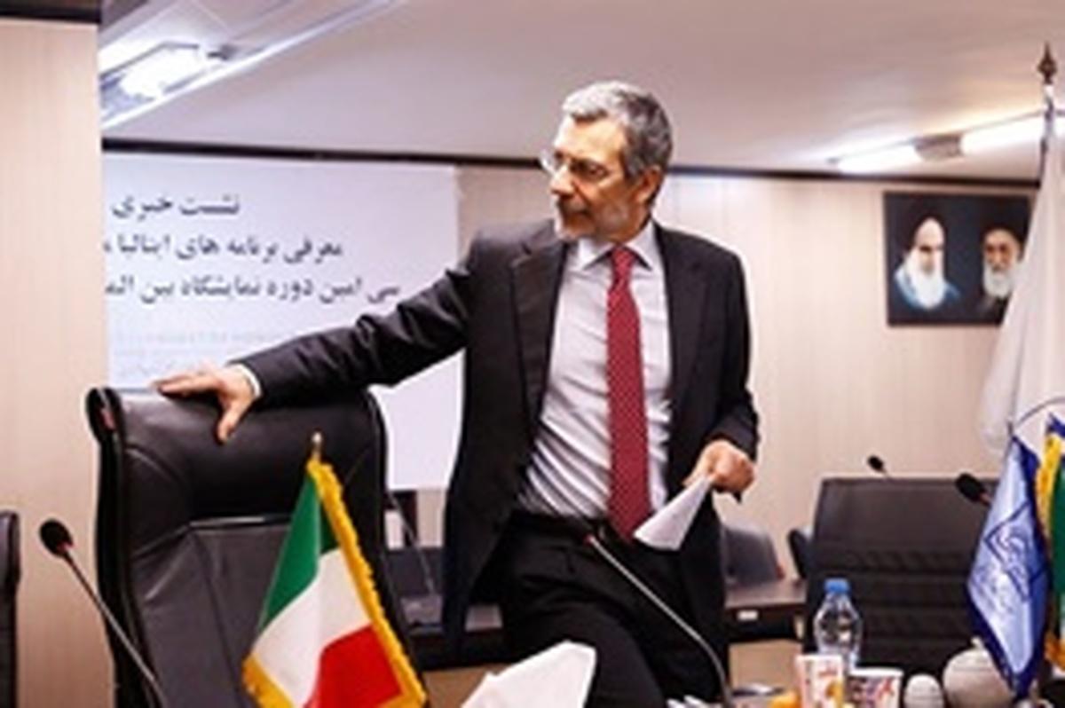 درخواست سفیر ایتالیا برای بازگشایی موسسه فرهنگی این کشور در ایران