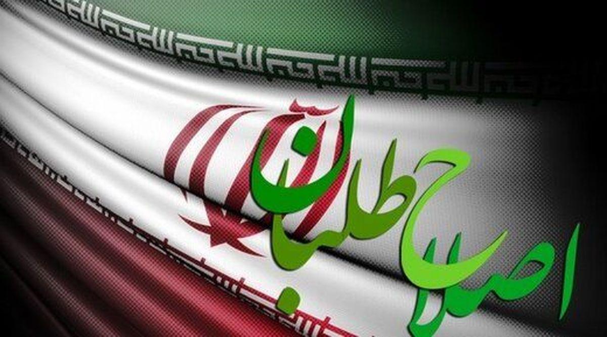 جبهه اصلاحات ایران: کاندیدا نداریم