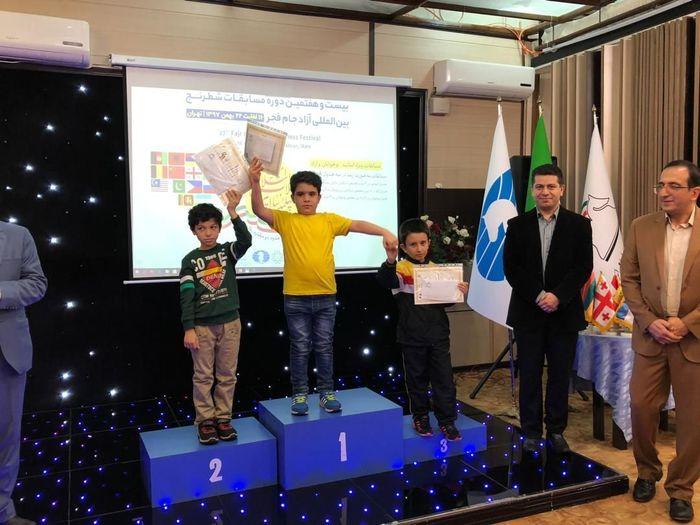 مدال طلای جهانی بر گردن شطرنج باز نونهال ایرانی