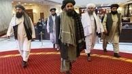 وعده طالبان به روسیه برای حفاظت از امنیت مرزها و دیپلماتهای خارجی، حفظ حقوق بشر و جنگ با داعش