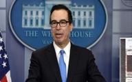 وزارت خزانه داری آمریکا: به اینستکس درباره هرگونه تعامل با ایران هشدار دادهایم