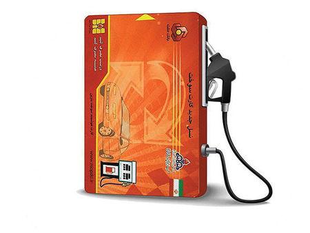 طرحهای خطا در کنترل مصرف بنزین