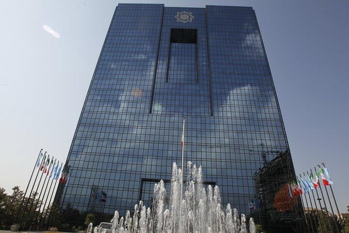 اختصاص اتاق به نماینده صندوق بینالمللی پول تکذیب شد
