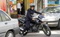 پلیس: برای صدور گواهینامه موتورسواری بانوان منع قانونی داریم | امکان اصلاح قانون وجود دارد