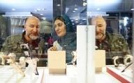 پوستر محصول سینمایی مشترک ایران و چک رونمایی شد