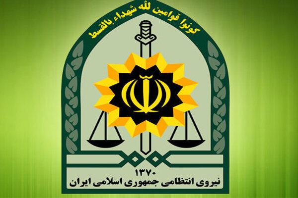 در پی انتشار فیلم اهانت به برادران افغانستانی نیروی انتظامی اطلاعیه ای صادر کرد.
