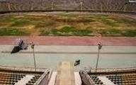 ورزشگاه  |  ورزشگاه غدیر در پیچ و خم مشکل مالکیتی