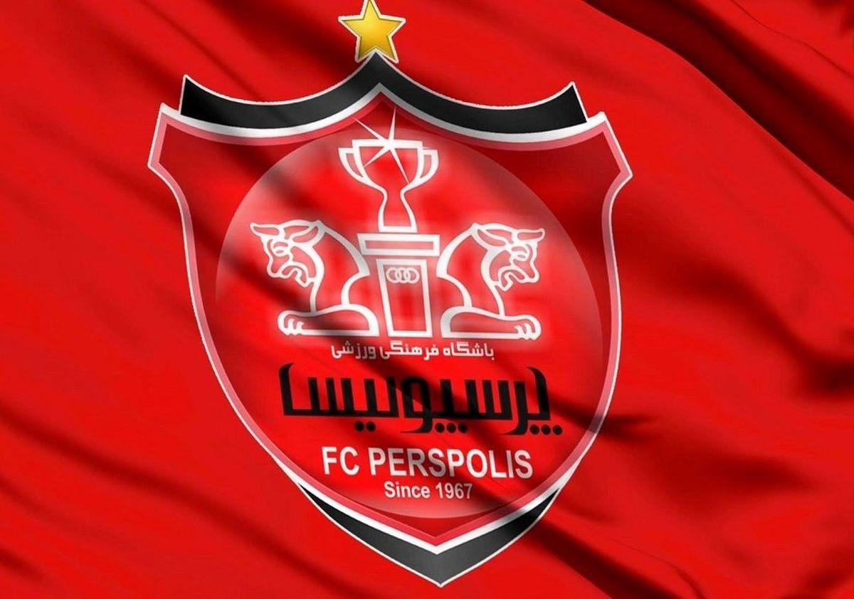 باشگاه پرسپولیس علیه سپاهان بیانیه صادر کرد| باشگاه پرسپولیس: تخلف سپاهان محرز است