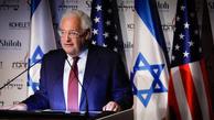 سفیر آمریکا در اسراییل |  مهمترین مساله خارجی انتخابات آمریکا  ایران است