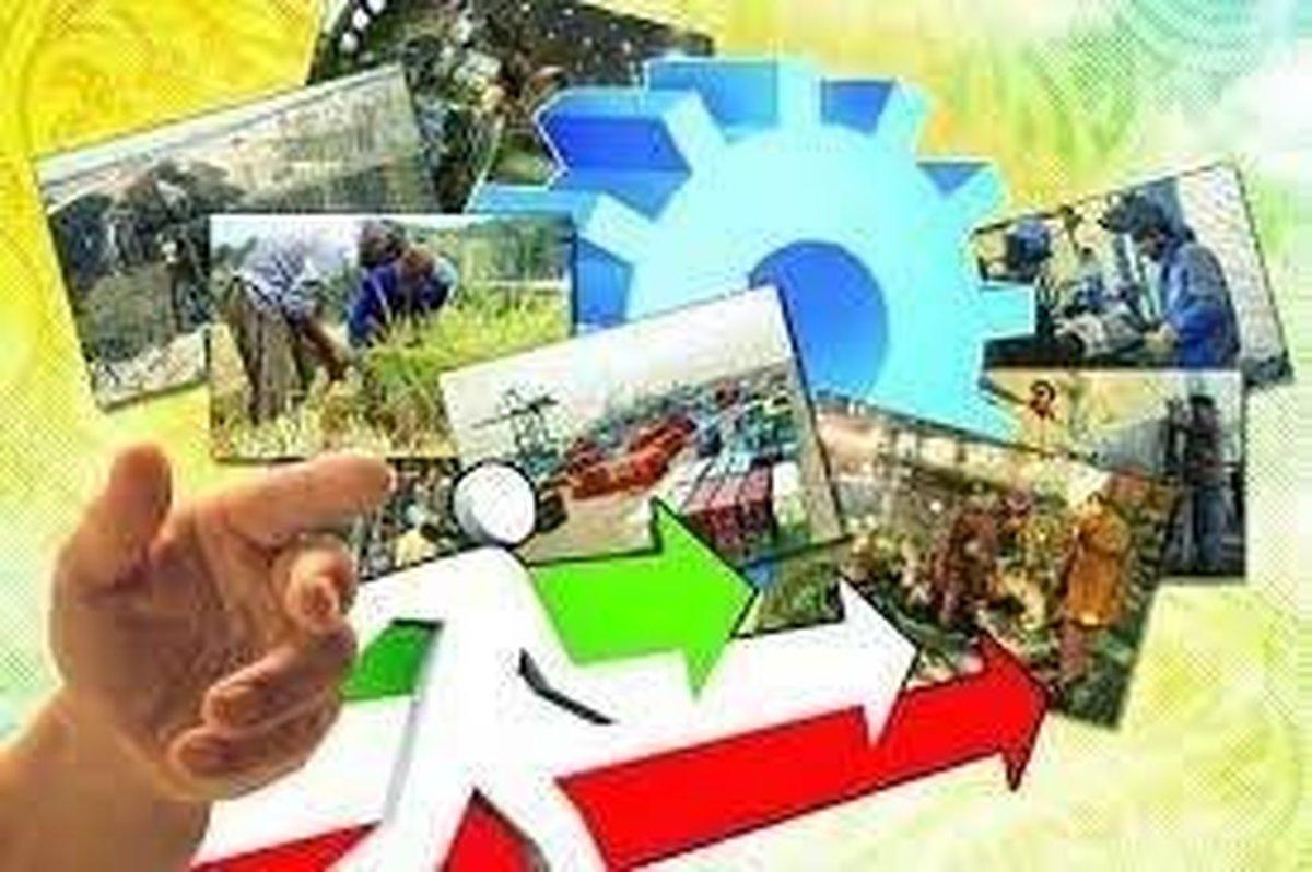 بررسی بندهای پیشنهادی برای مانعزدایی و پشتیبانی از تولید در بخش صنعت