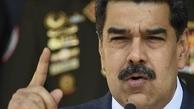 رییس جمهوری ونزوئلا: الیوت آبرامز به همسرم پیشنهاد کرده که در ازای طلاق از حمایت بی قید و شرط آمریکا برخوردار می شود