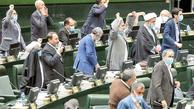 توافق با آژانس ابطال شود | ۲۲۱ نماینده مجلس خواستار شدند