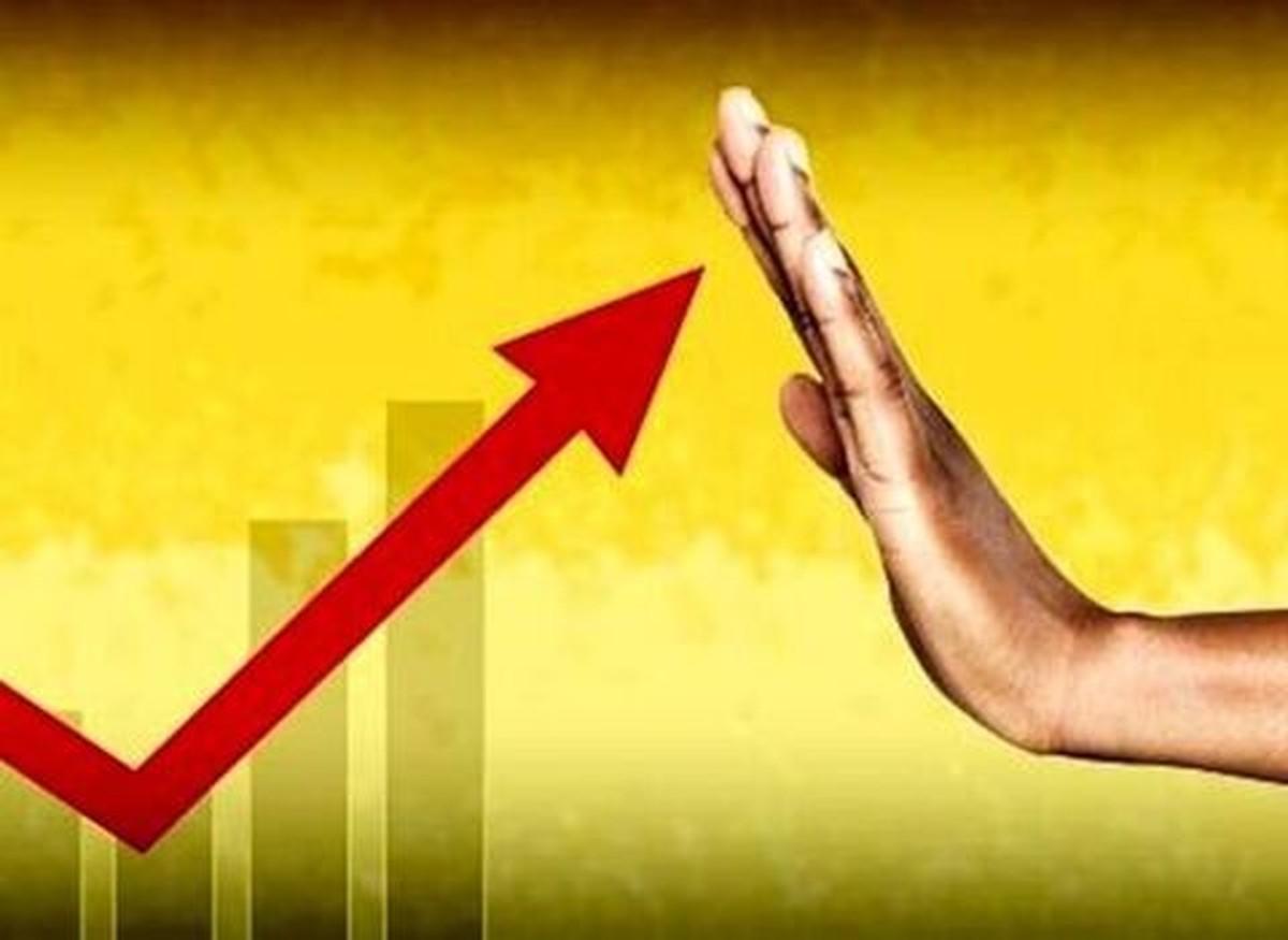 تصمیم مهم بانک مرکزی برای مهار تورم