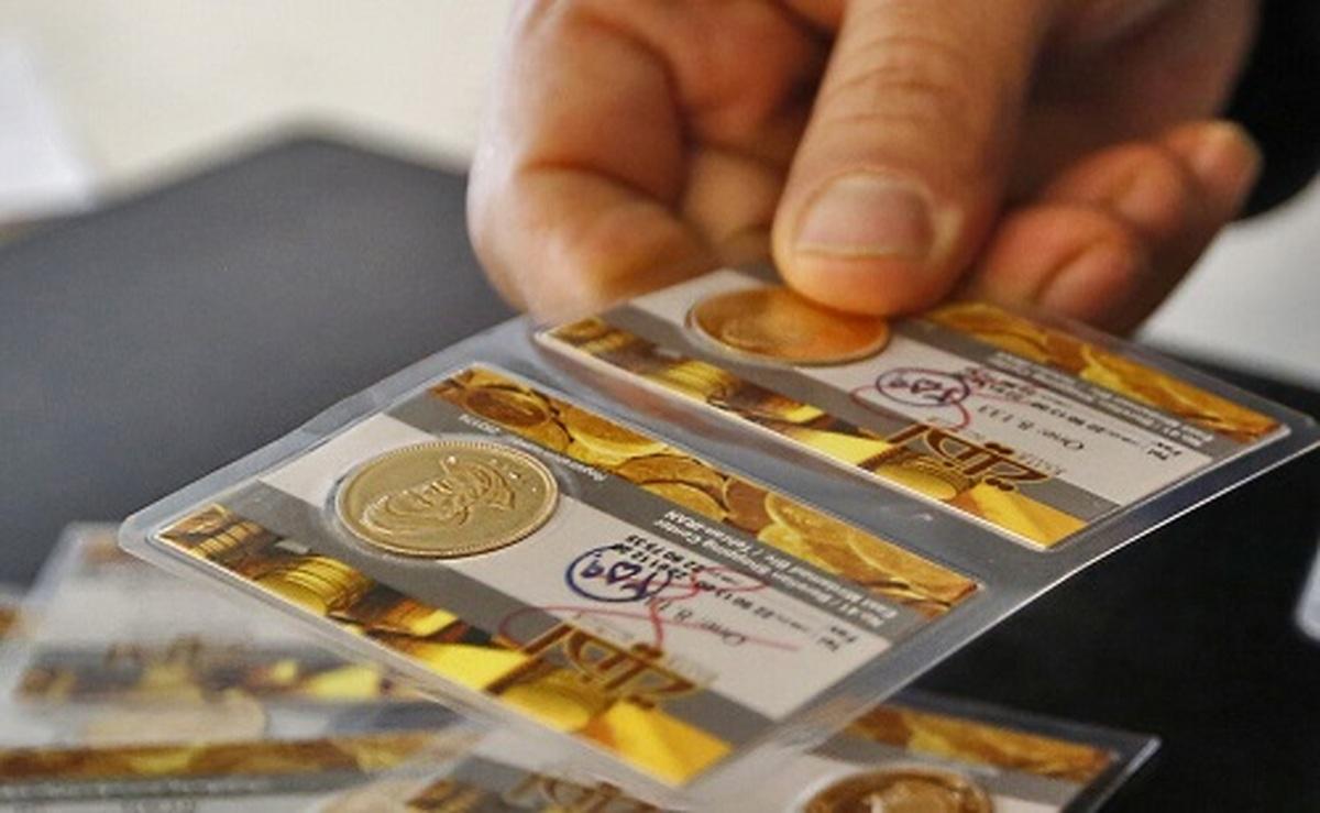 قیمت سکه | قیمت سکه با افزایش ۳۵۰ هزار تومانی،  به ۹ میلیون نزدیک شد