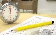 تکلیف برگزار ی امتحانات پایان ترم دانشگاهها مشخصمیشد
